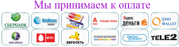 payment_5